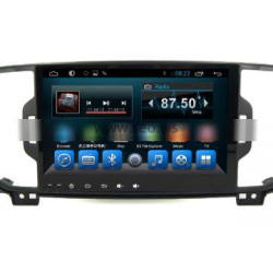 Audi Q5 Multimedia Waterproof Car Radio 7 Inch ROM 2G