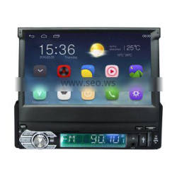 "WITSON Multi-language Waterproof Car Radio 6.95"" Inch 2G"