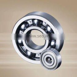 Vehicle Adjustable Ball Bearing 6204/6204-RS/6204-2Z 45mm*100mm*25mm