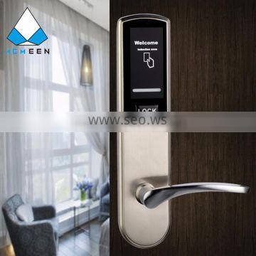 electric panel door lock