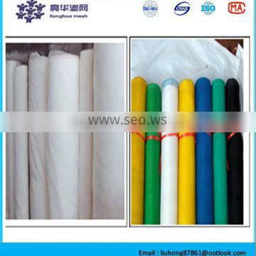 Polyester, nylon mesh filter screen