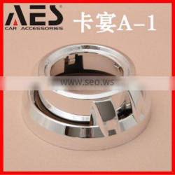 "AES car parts factry price for headlight xenon Brand new!!! AES silver Apollo""A"" shroud"
