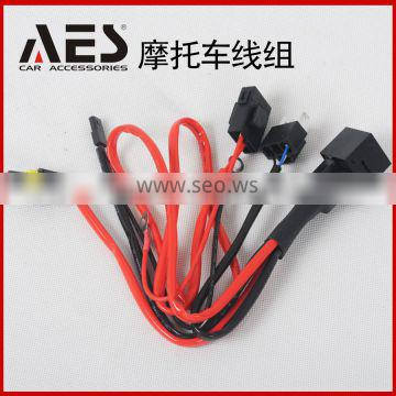 AES price factry for motocycle for moto headlight lamp wiring
