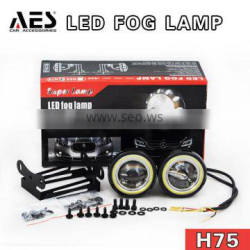 Wholesale Price AES-H75 led fog lamps, led projector light for all cars