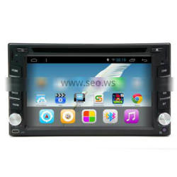 Honda DVR Waterproof Car Radio 8 Inches 2G
