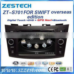 china factory Professional audio double din car dvd player for Suzuki SWIFT with wholesale price