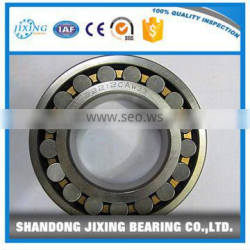 Competitive Price 23060 Spherical Roller Bearings