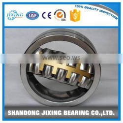 22214 bearing,,Spherical Roller Bearing 22214 with best price