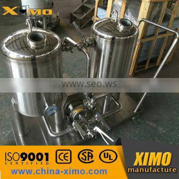 XIMO Beer brewing equipment, 1500L professional beer brewery equipment