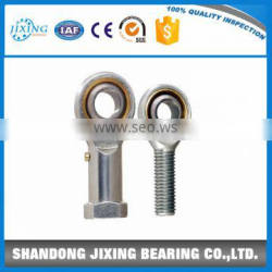 Bearing Manufacturer Rod Ends Bearing GAR45ET 2RS.