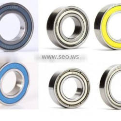 China Bearing S6901-2rs Stainless Steel ball bearing s6901rs