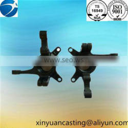 2015 newest customized casting steel parts 011