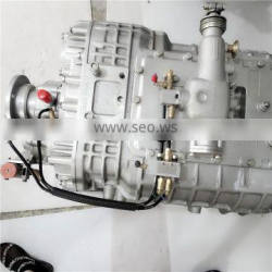 Silver White Oem Manufacturer Gear Box For Delong F3000