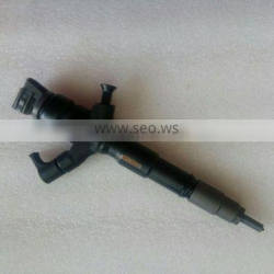 Diesel Common Rail Injector 1465A054