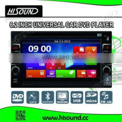 2016HOT SELLING with MP3 USB AND BT touch screen car radio