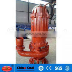150ZJQ600-15-55kw Submersible slurry pump manufacturers