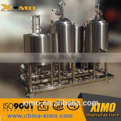 CE standard 50L commercial home beer brewing equipment