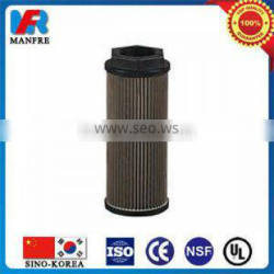 Hydac oil suction filter(OEM+factory)