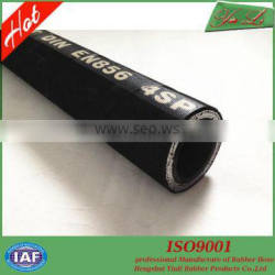 2014 new product flexible hydraulic hose in high pressure