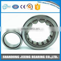 China Manufacturer N2313 cylindrical roller bearing.