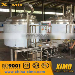 Luxury pub 400L beer brewery equipment for sale
