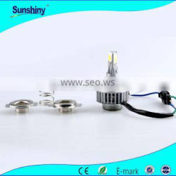 High quality hi/lo lighting for motorcycle parts