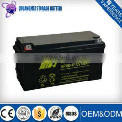 best price of 12v 150ah sealed rechargeable lead-acid battery