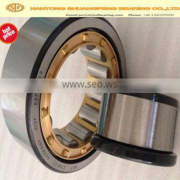super march purchasing bearing NSK cylindrical roller Bearing NJ2314