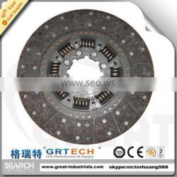 1862-248-033 top quality tractor clutch disc for volvo