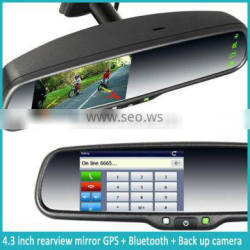 Germid gps bluetooth rear view mirror with touch screen and back up camera