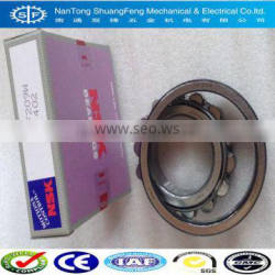 engineering mechanical parts NSK roller Bearing NF207