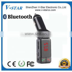 FM transmitter for nokia, 1.5 inch blue screen display song name, supports two remote control