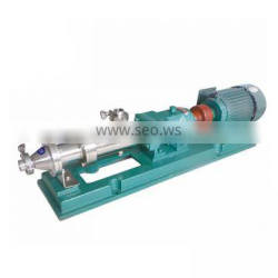 Stainless steel sanitary food industrial screw pump