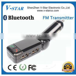 Fashion portable phones with built in fm transmitter
