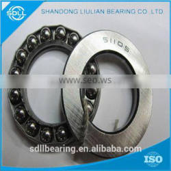 Top grade hot sell high speed thrust ball bearings 51103