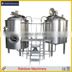 600L/5 barrel beer brewing equipment, beer brewing equipment, dimple plate jacketed cooling beer fermenter, bright beer tank