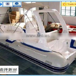 FRP commercial fishing boat for sale cheap fishing boats for sale