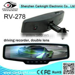 2014 new product 2.7 inch HD car dvr rear view mirror with two camera