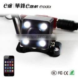 Wifi camera parking camera for smartphone tablet