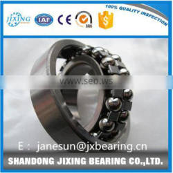 2204 ball Bearings / self-aligning ball bearing with sizes 20*47*18mm