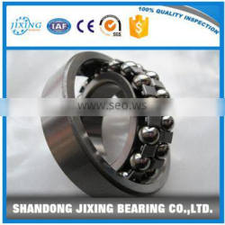 Best-selling self-aligning ball bearing 2304