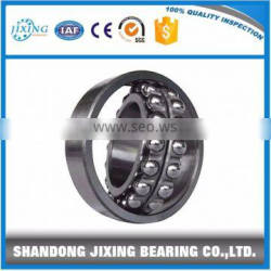 Low Noise Self-aligning Ball Bearings 2316
