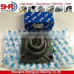 SYBR UCF series Pillow block bearing UCF 204 bearings for Conveyor Belt Machine