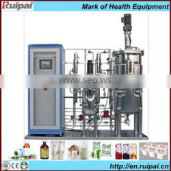Fermentation reactor/pot equipment