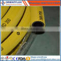 China soft flexible Compressed Air Hose Duct