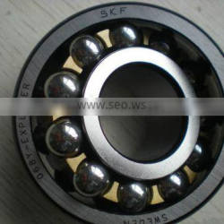 High precision Self-aligning Ball Bearings1202
