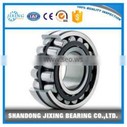 High Quality 21307 Spherical Roller Bearings