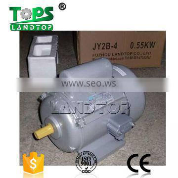 LANDTOP JY1A-4-1/2HP electric ac motor price with discount