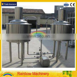 50l/100l Micro home brewery equipment/mini beer brewing equipment
