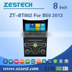 ZESTECH Factory OEM 7 inch HD Car radio for BESTURN B50 2013 with car gps navigation system +car multimedia system